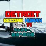 DETROIT: BECOME HUMAN をプレイしてみた! パート17 カムスキー、自由への行進 【デトロイト】 攻略 PS4